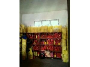 聚氨酯类产品 (1)